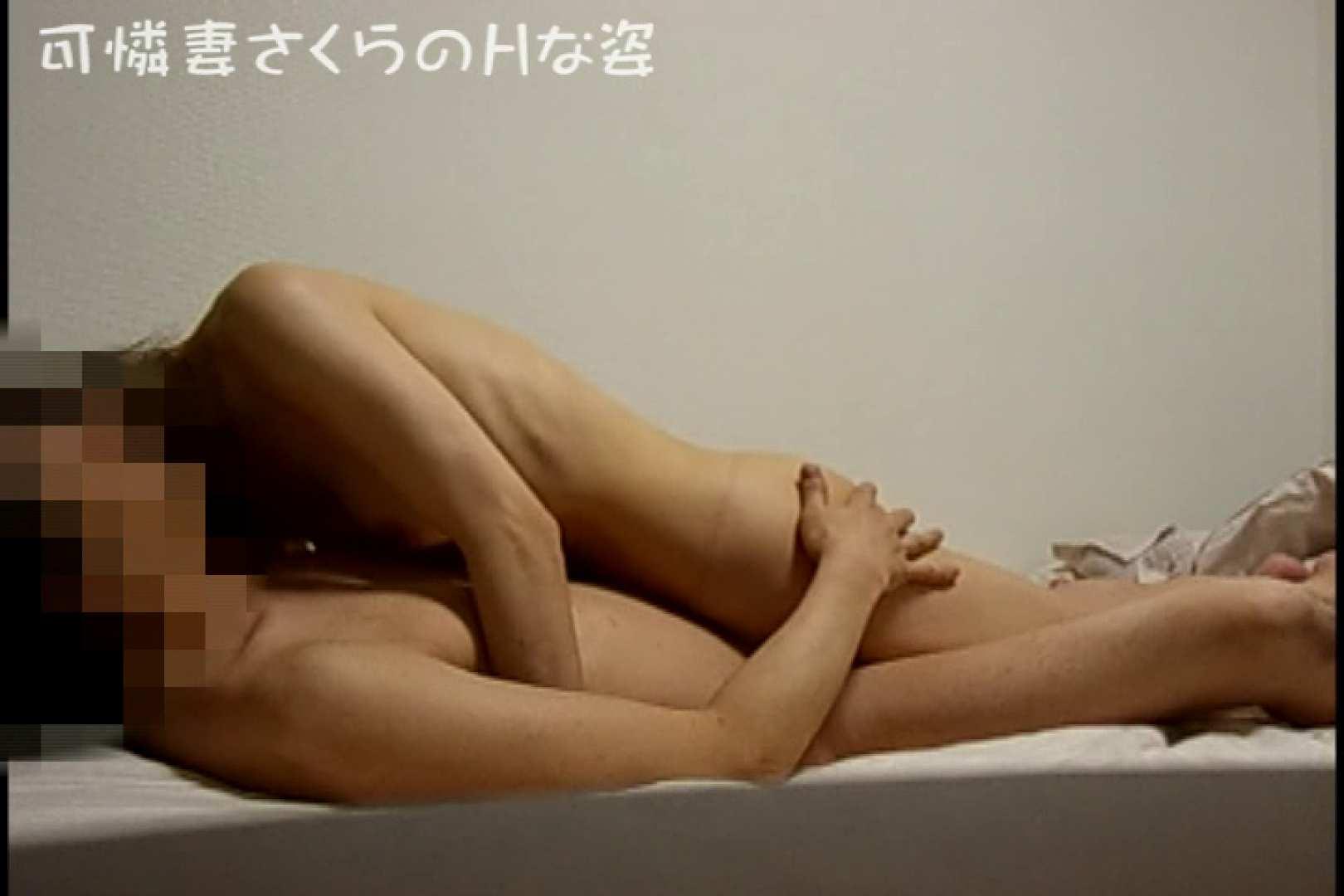 可憐妻さくらのHな姿vol.3 ギャル達のセックス | OL裸体  65画像 32