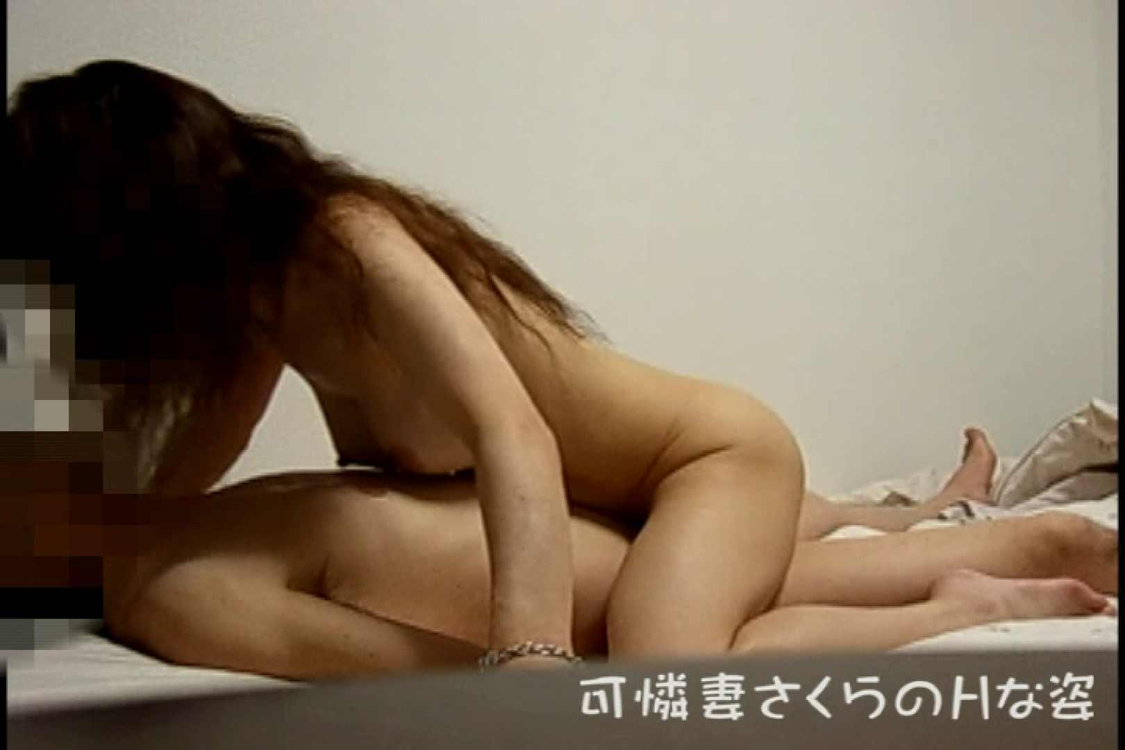 可憐妻さくらのHな姿vol.3 ギャル達のセックス | OL裸体  65画像 56