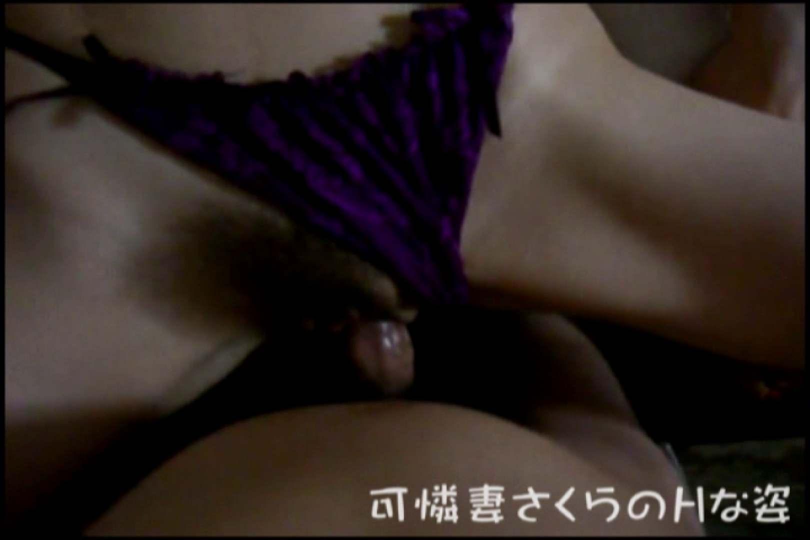可憐妻さくらのHな姿vol.6 OL裸体 | 熟女の裸体  68画像 33