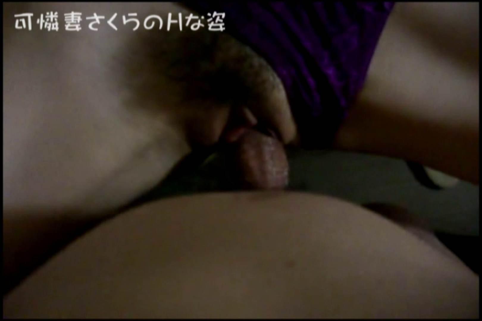 可憐妻さくらのHな姿vol.6 OL裸体 | 熟女の裸体  68画像 57
