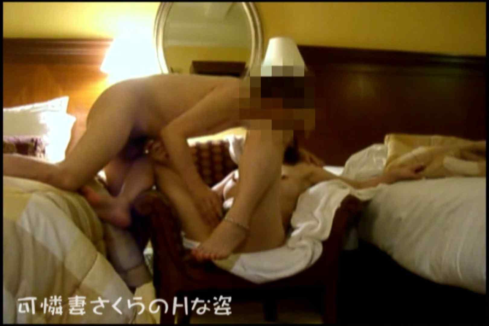 可憐妻さくらのHな姿vol.7 熟女の裸体 | OL裸体  99画像 33