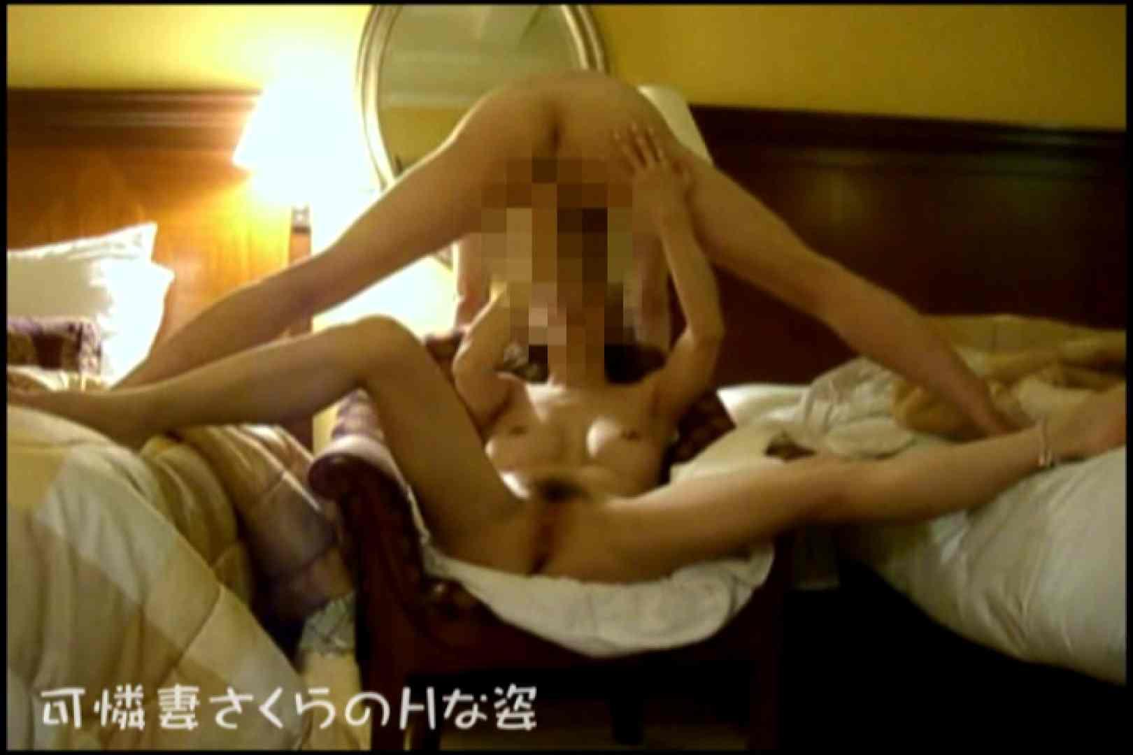 可憐妻さくらのHな姿vol.7 熟女の裸体 | OL裸体  99画像 38