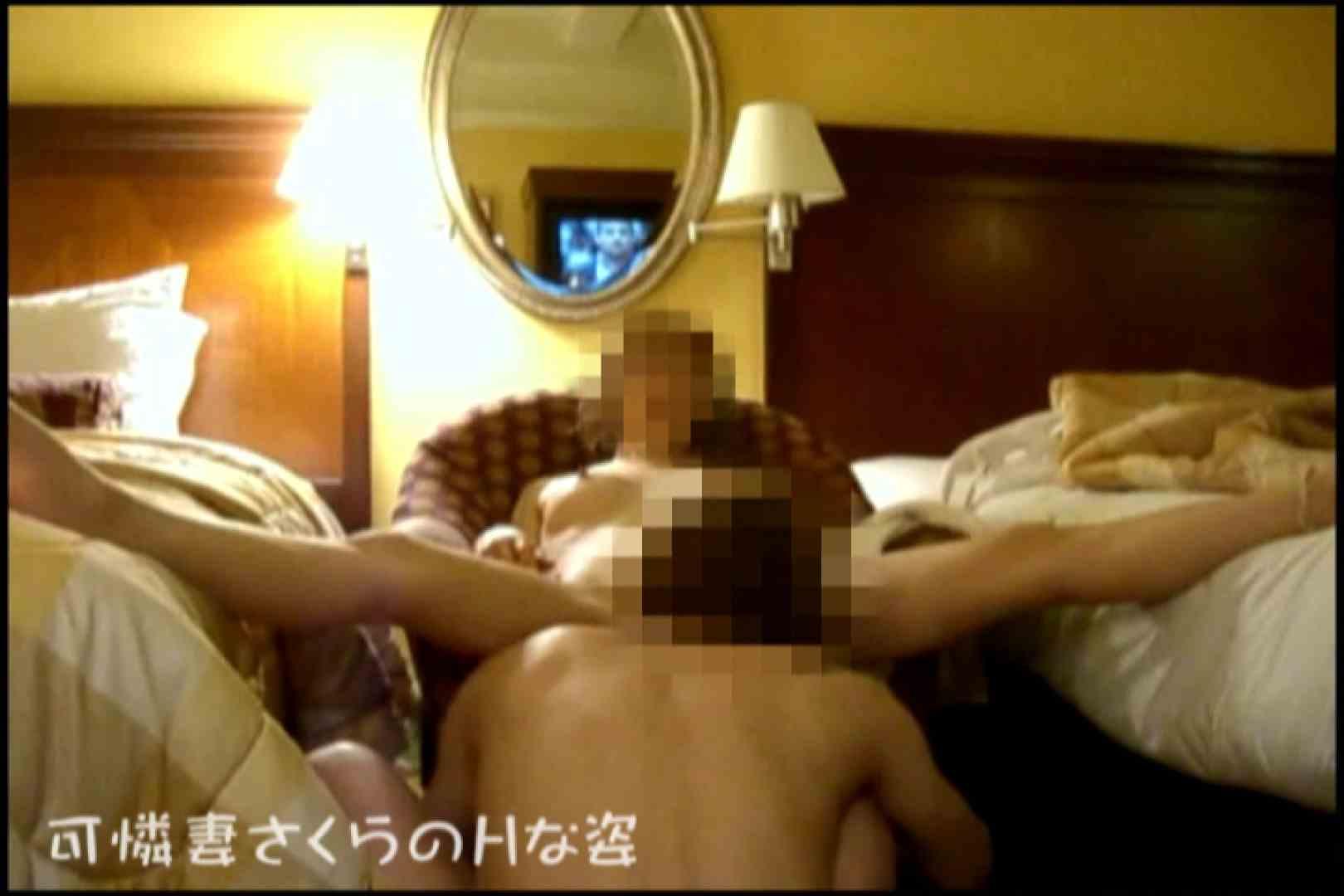 可憐妻さくらのHな姿vol.7 熟女の裸体 | OL裸体  99画像 49