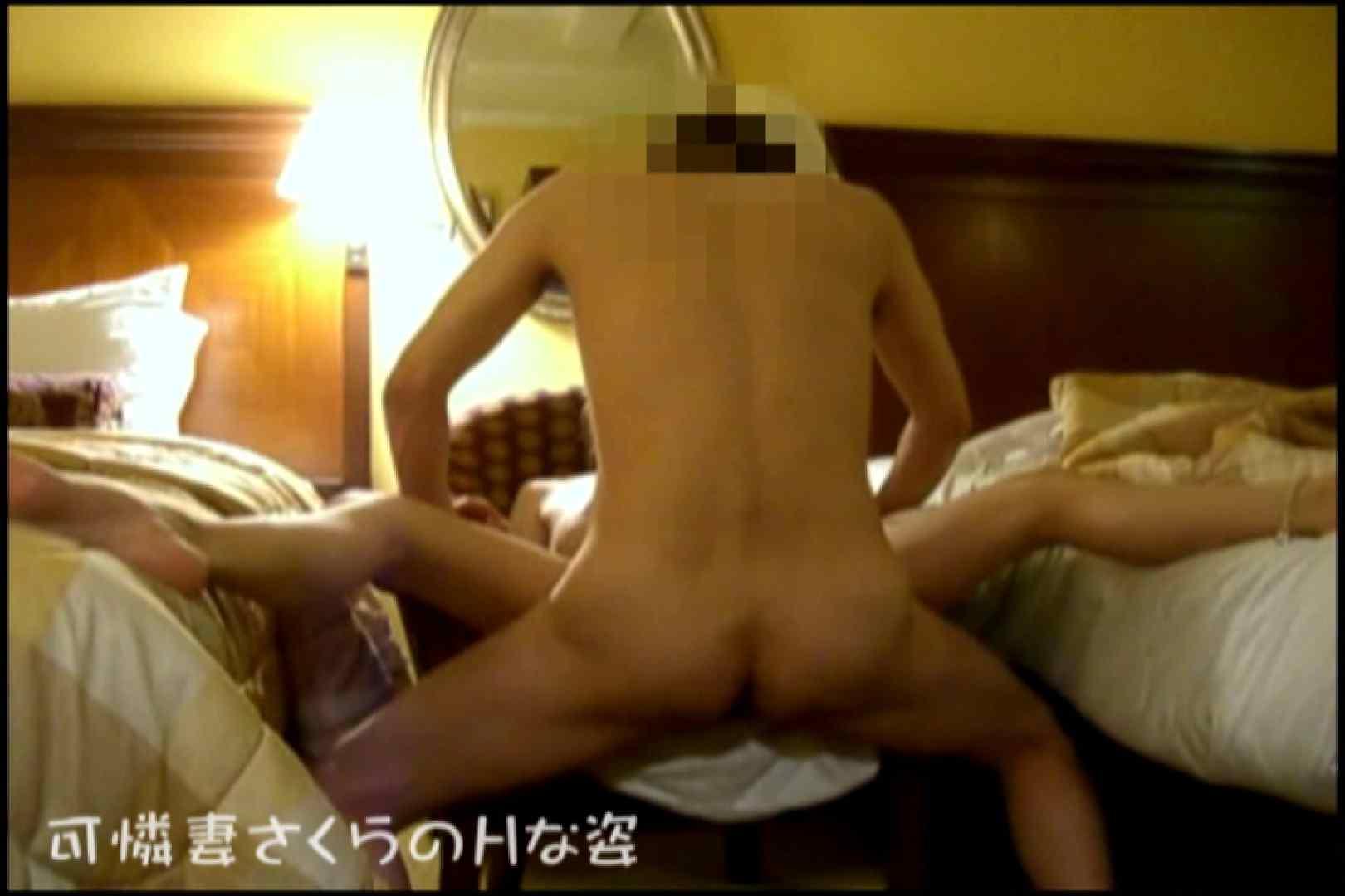 可憐妻さくらのHな姿vol.7 熟女の裸体 | OL裸体  99画像 53