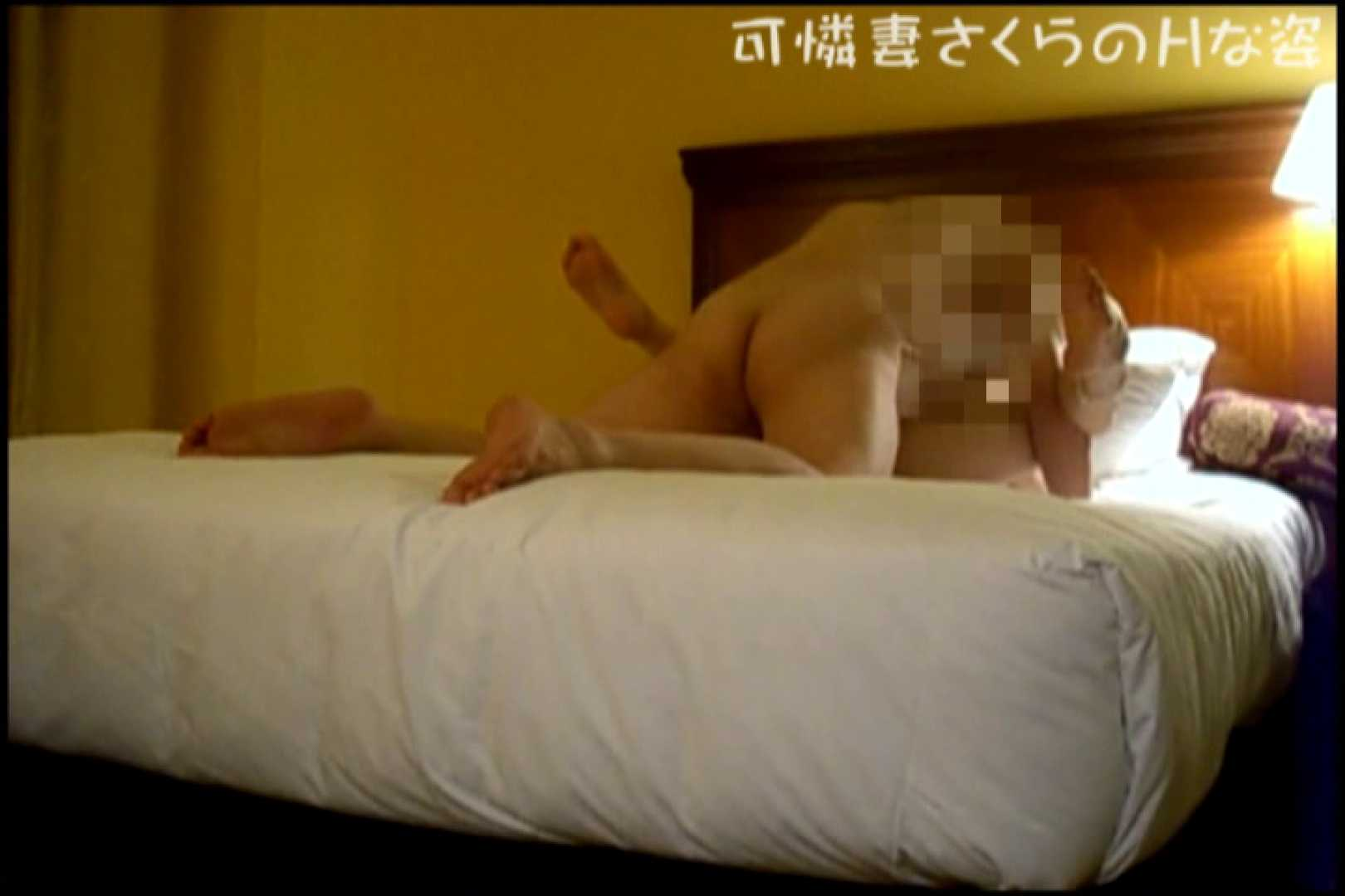 可憐妻さくらのHな姿vol.7 熟女の裸体 | OL裸体  99画像 75