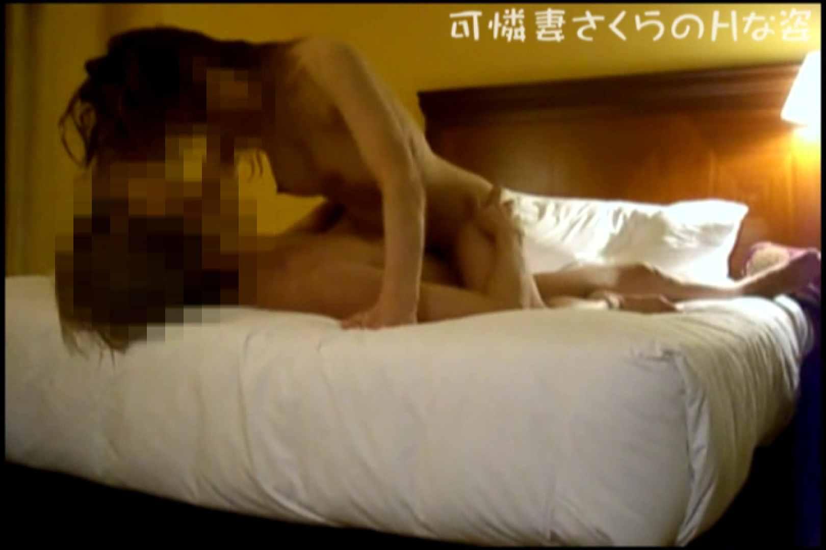 可憐妻さくらのHな姿vol.7 熟女の裸体 | OL裸体  99画像 84