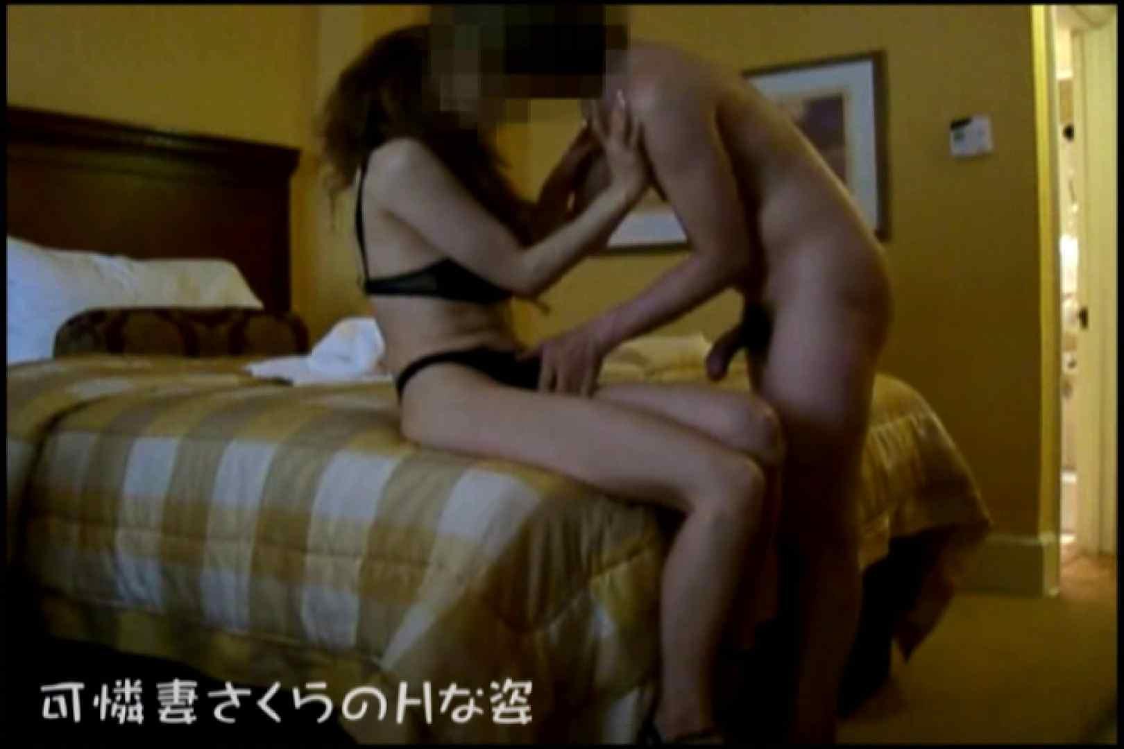 可憐妻さくらのHな姿vol.9前編 ギャル達のセックス | OL裸体  64画像 19