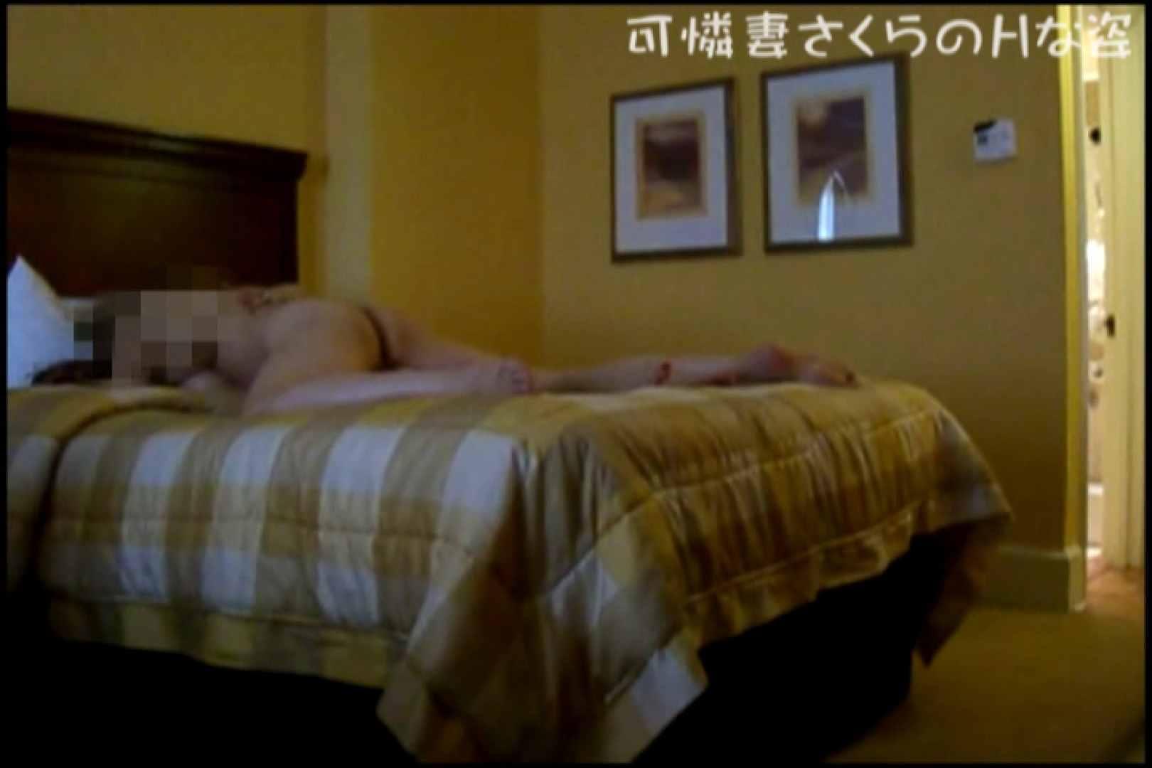 可憐妻さくらのHな姿vol.9前編 ギャル達のセックス | OL裸体  64画像 50