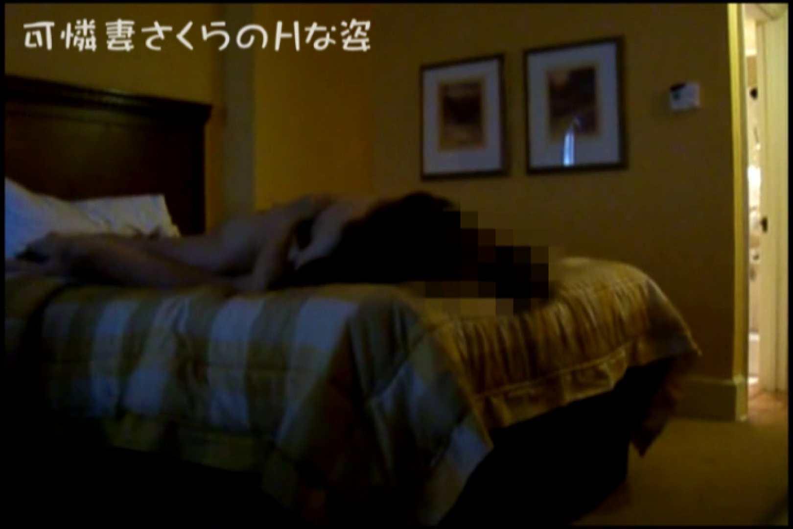 可憐妻さくらのHな姿vol.9後編 熟女の裸体 | OL裸体  106画像 23