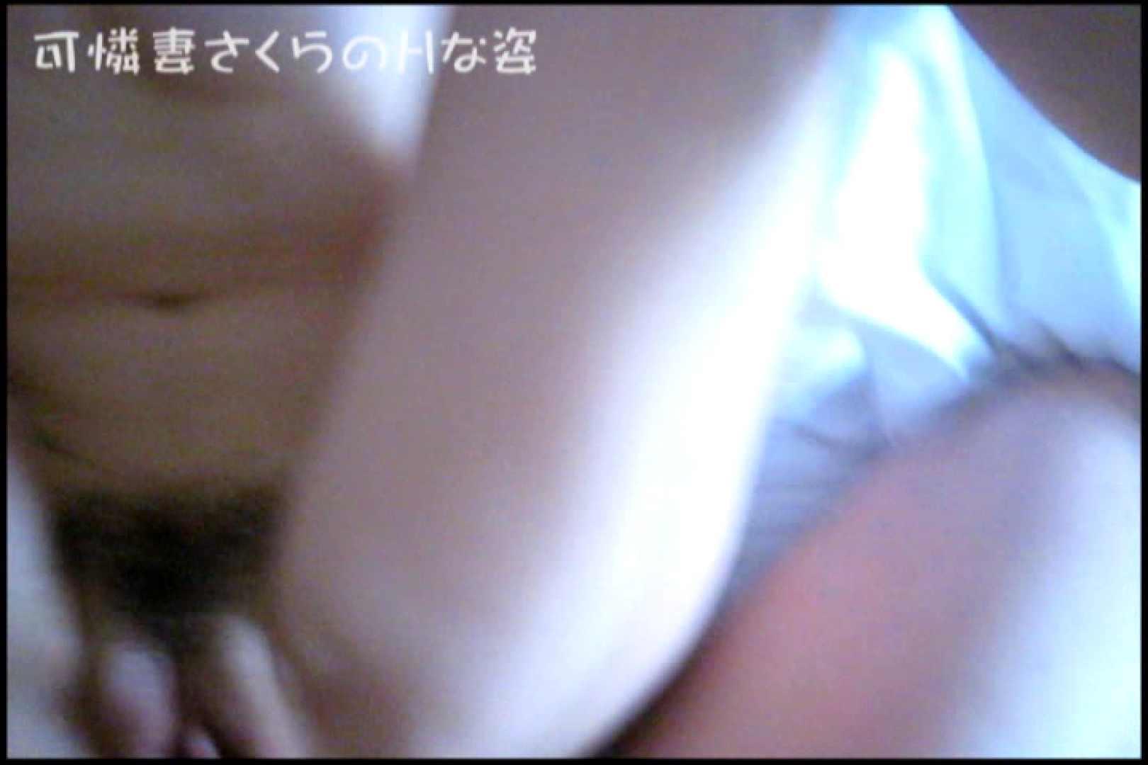 可憐妻さくらのHな姿vol.11 ギャル達のセックス | OL裸体  110画像 20