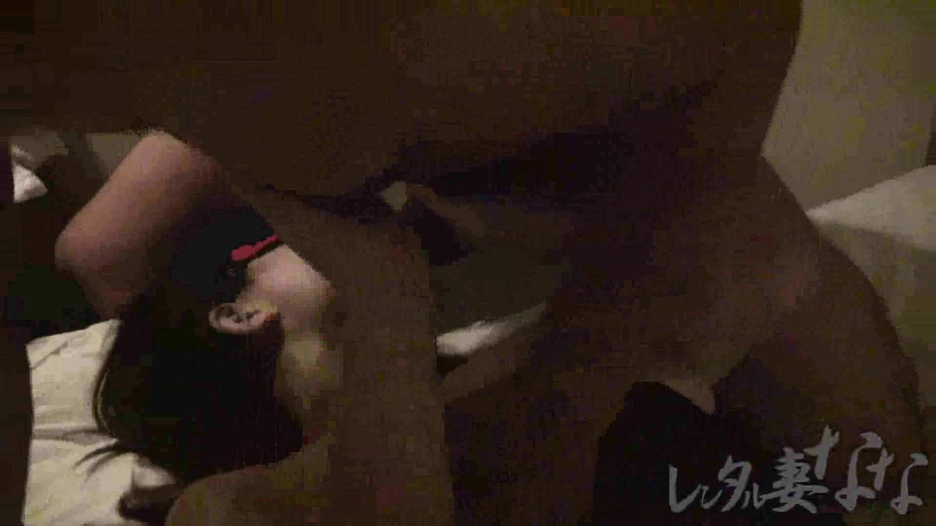 レンタル妻ななvol.12 3Pセックス編 OL裸体 | ギャル達のおっぱい  84画像 41