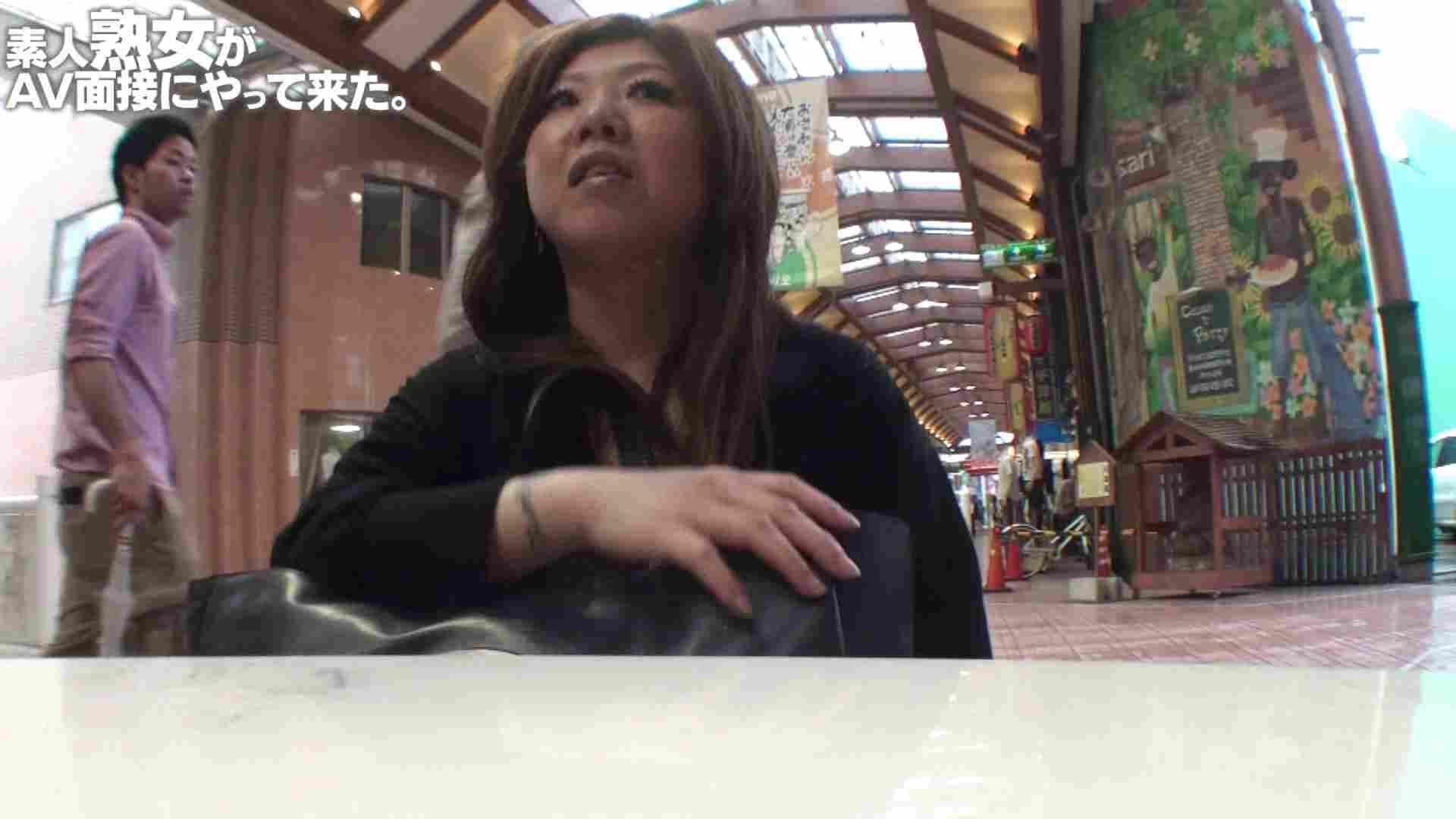 素人熟女がAV面接にやってきた (仮名)ゆかさんVOL.01 素人 | 痴女  50画像 12
