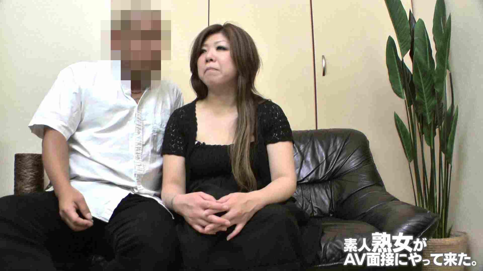 素人熟女がAV面接にやってきた (仮名)ゆかさんVOL.03 OL裸体 | 素人  52画像 12