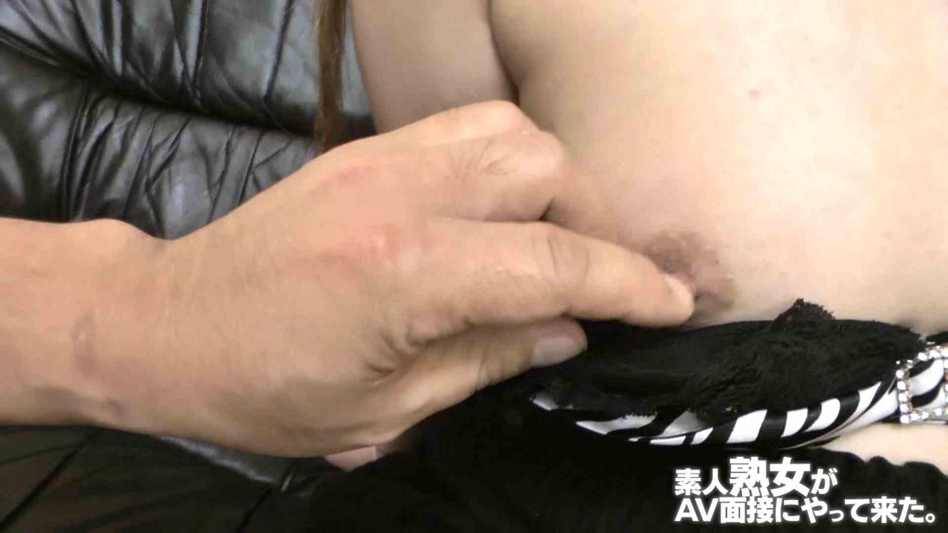 素人熟女がAV面接にやってきた (仮名)ゆかさんVOL.03 OL裸体 | 素人  52画像 31
