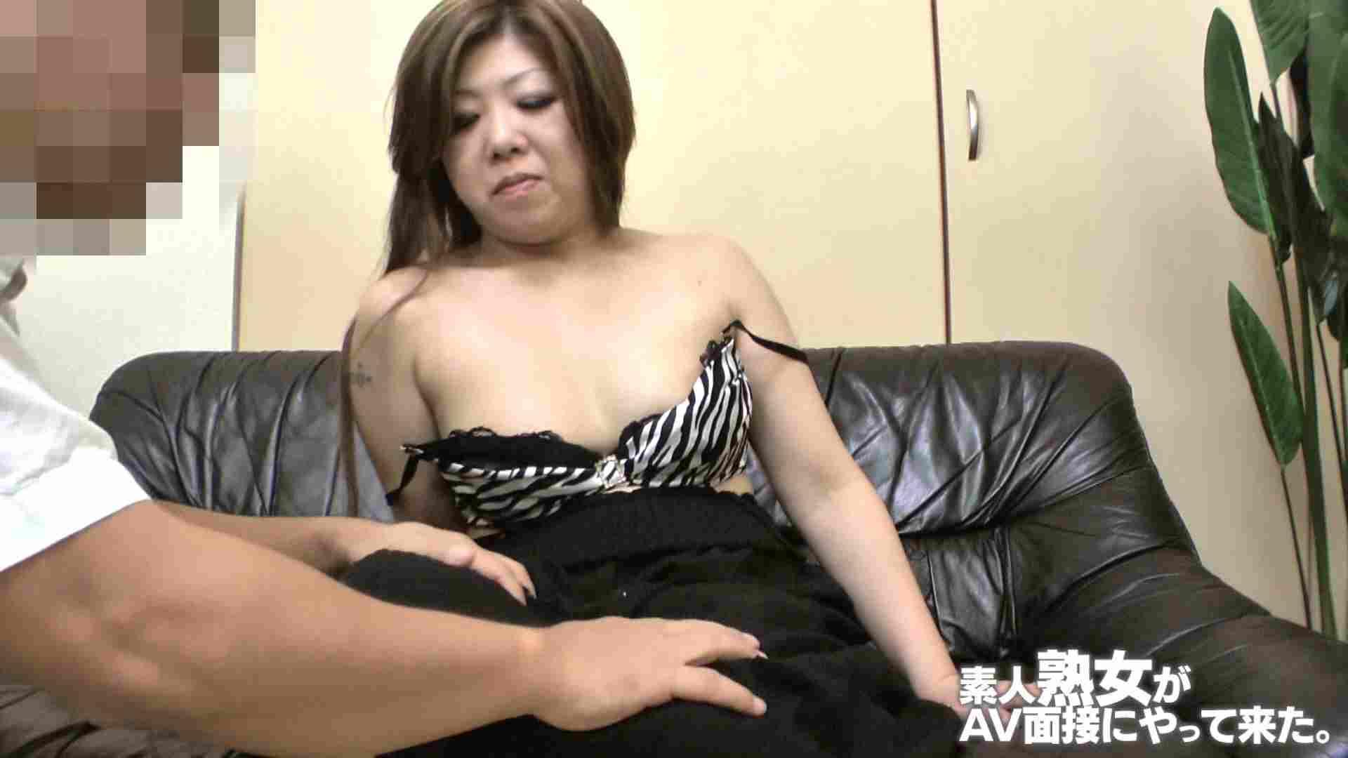 素人熟女がAV面接にやってきた (仮名)ゆかさんVOL.03 OL裸体 | 素人  52画像 33