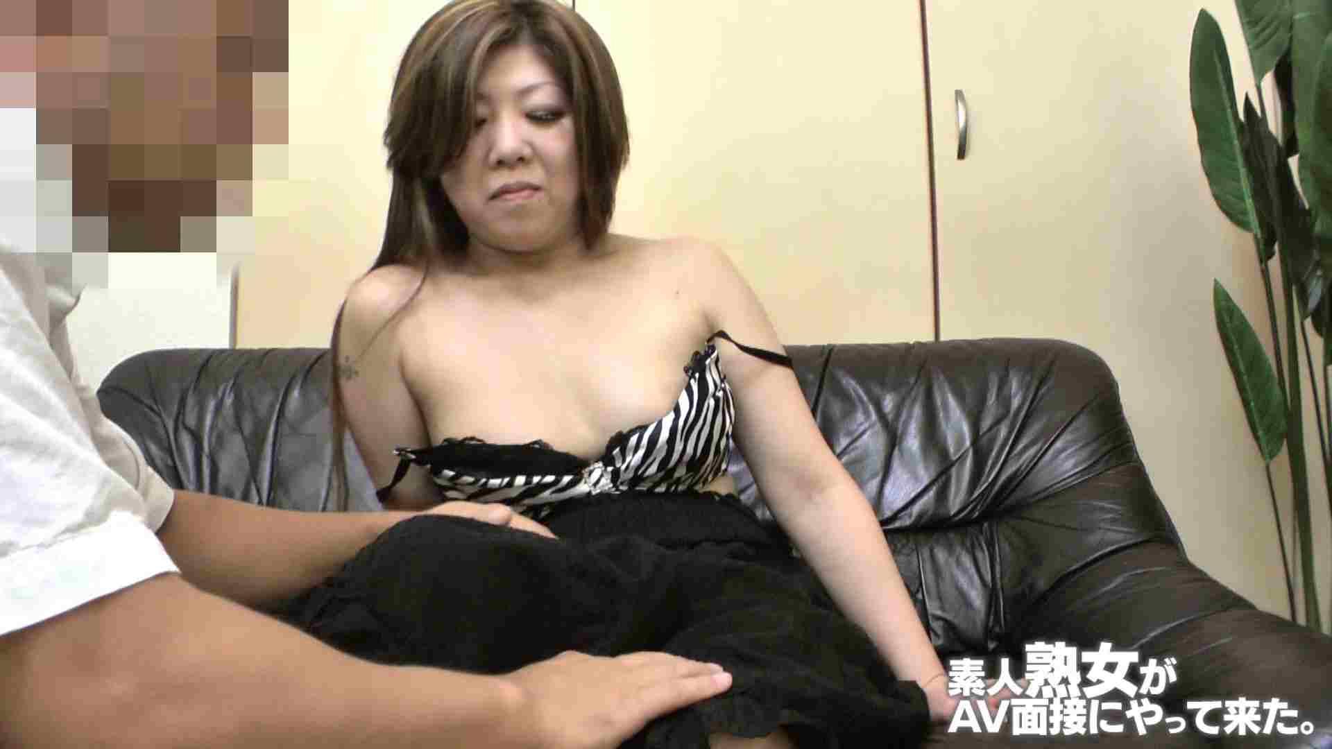 素人熟女がAV面接にやってきた (仮名)ゆかさんVOL.03 OL裸体 | 素人  52画像 34