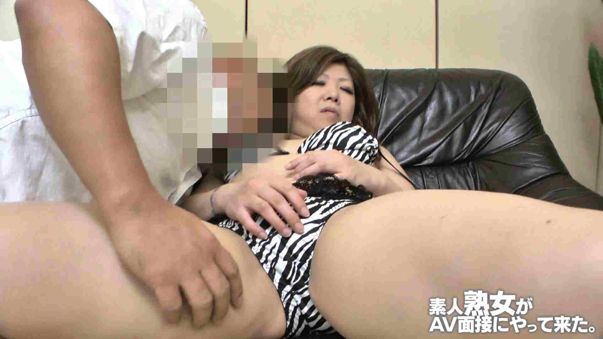 素人熟女がAV面接にやってきた (仮名)ゆかさんVOL.03 OL裸体 | 素人  52画像 44