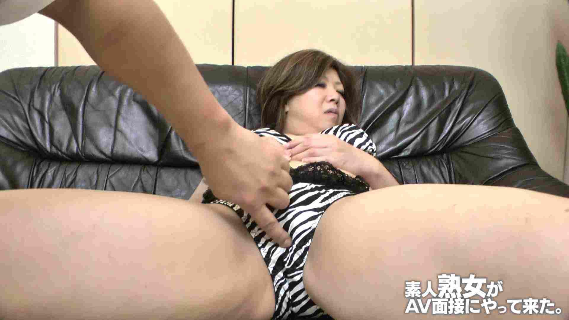 素人熟女がAV面接にやってきた (仮名)ゆかさんVOL.03 OL裸体 | 素人  52画像 49