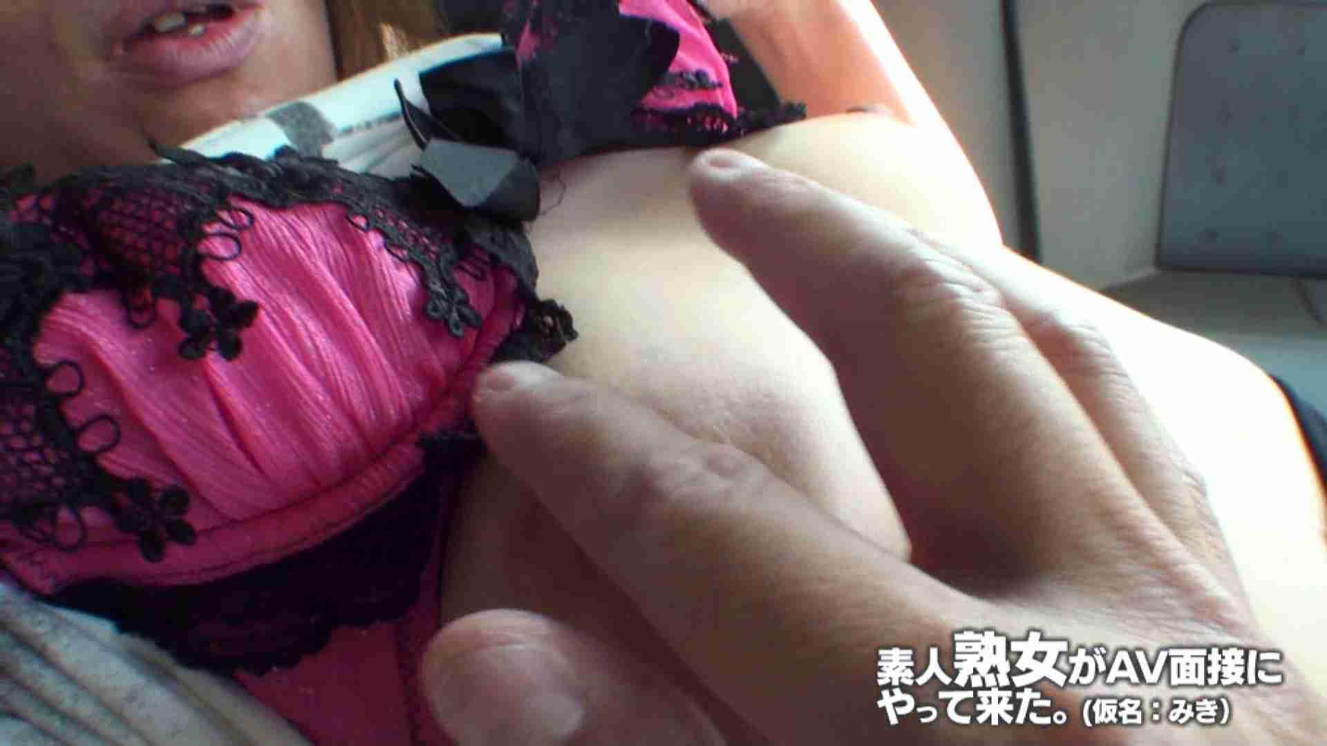 素人熟女がAV面接にやってきた (熟女)みきさんVOL.02 車 | 熟女の裸体  84画像 50