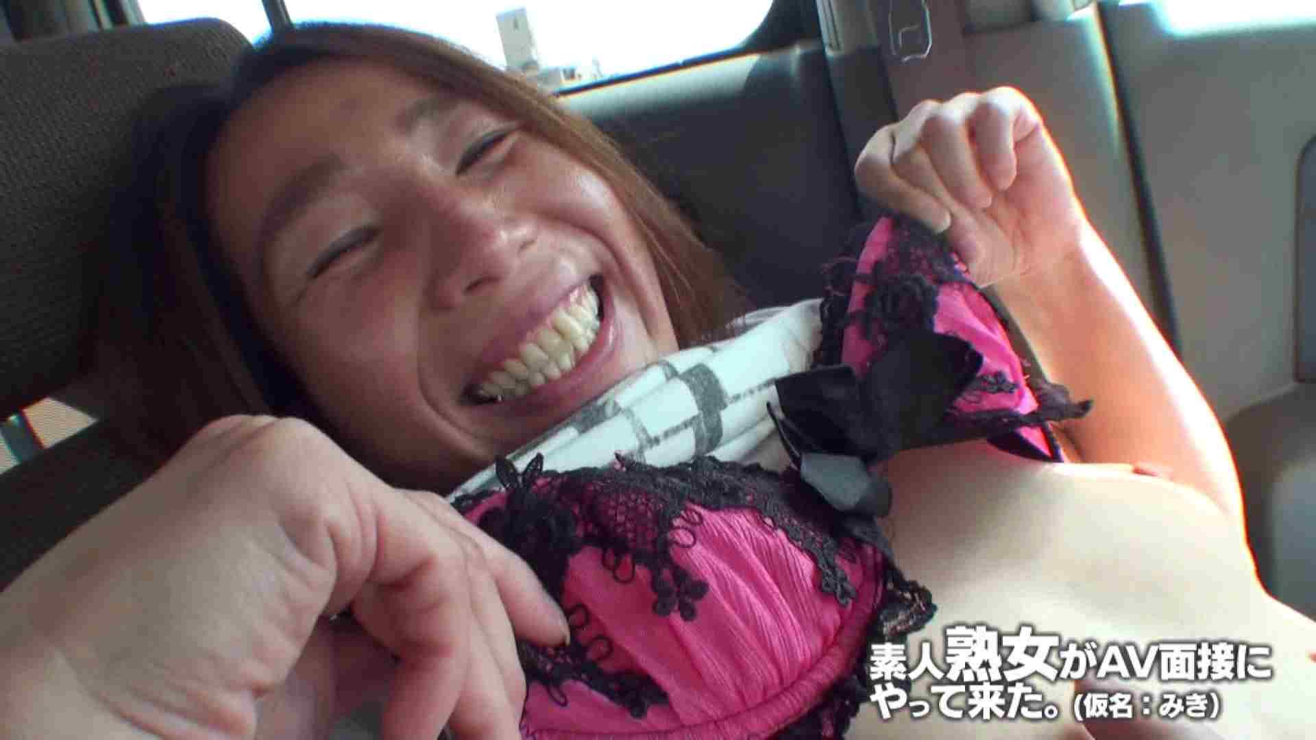素人熟女がAV面接にやってきた (熟女)みきさんVOL.02 車 | 熟女の裸体  84画像 51
