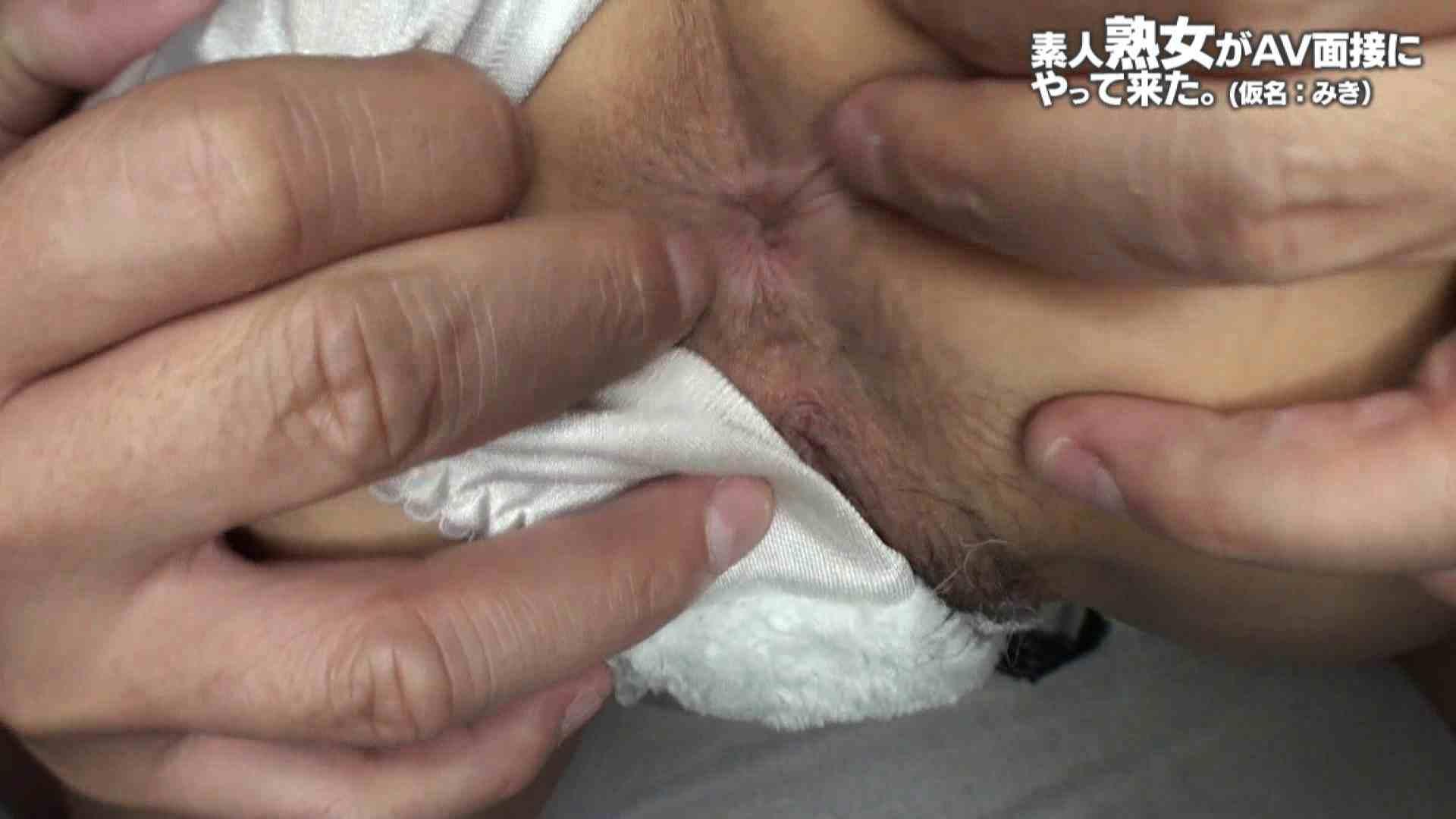 素人熟女がAV面接にやってきた (熟女)みきさんVOL.04(前編) ギャル達のセックス | 素人  102画像 32