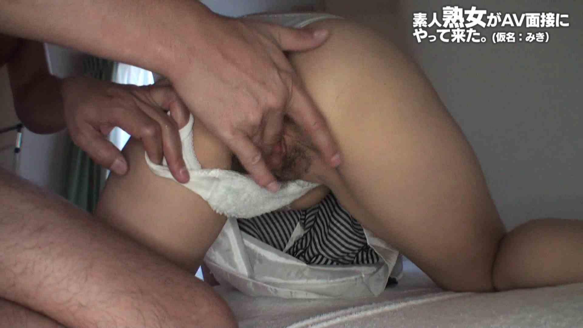 素人熟女がAV面接にやってきた (熟女)みきさんVOL.04(前編) ギャル達のセックス | 素人  102画像 41