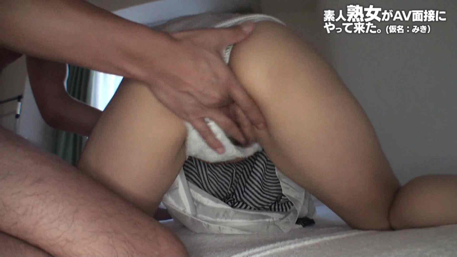 素人熟女がAV面接にやってきた (熟女)みきさんVOL.04(前編) ギャル達のセックス | 素人  102画像 42