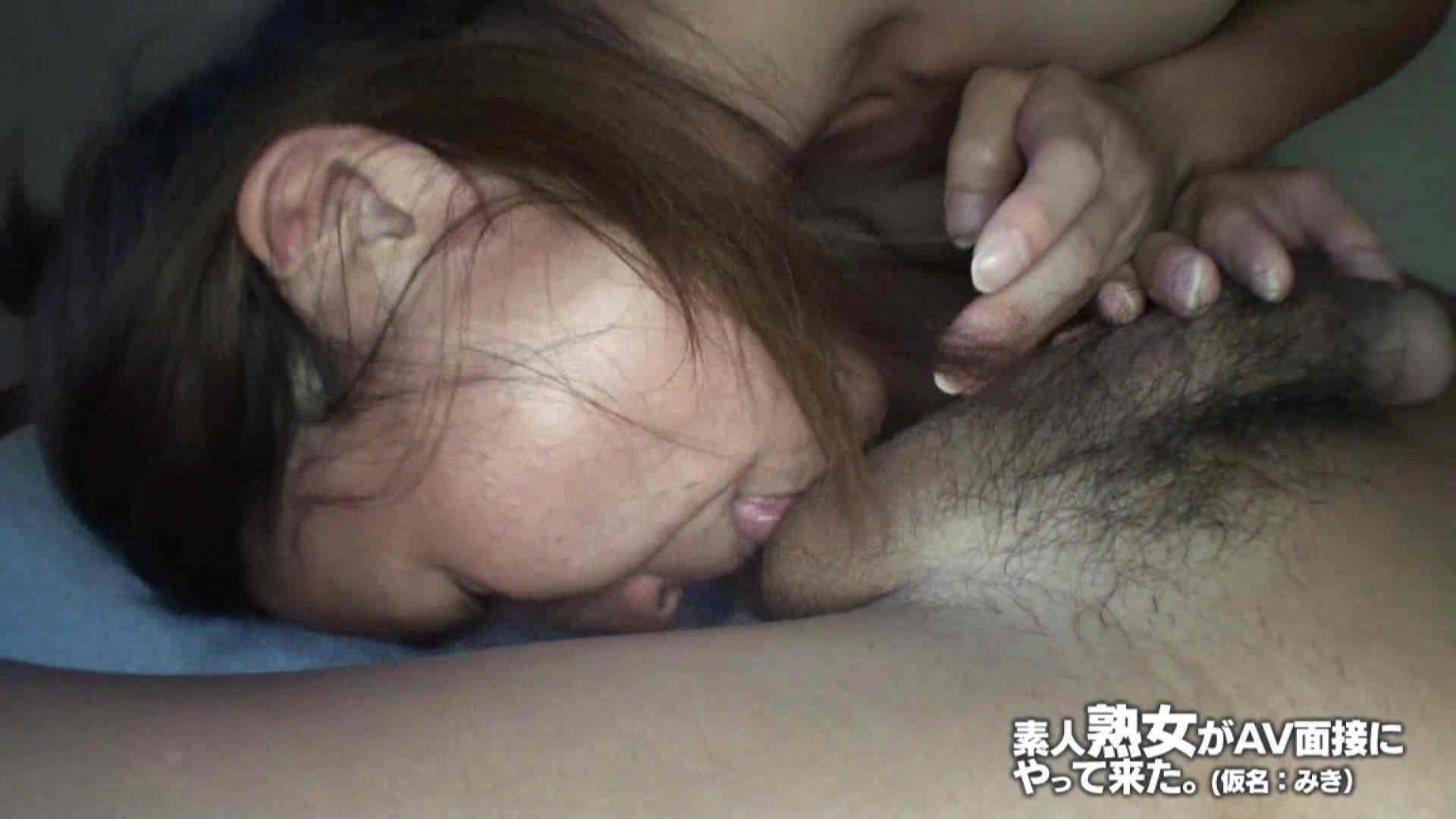 素人熟女がAV面接にやってきた (熟女)みきさんVOL.04(前編) ギャル達のセックス | 素人  102画像 84