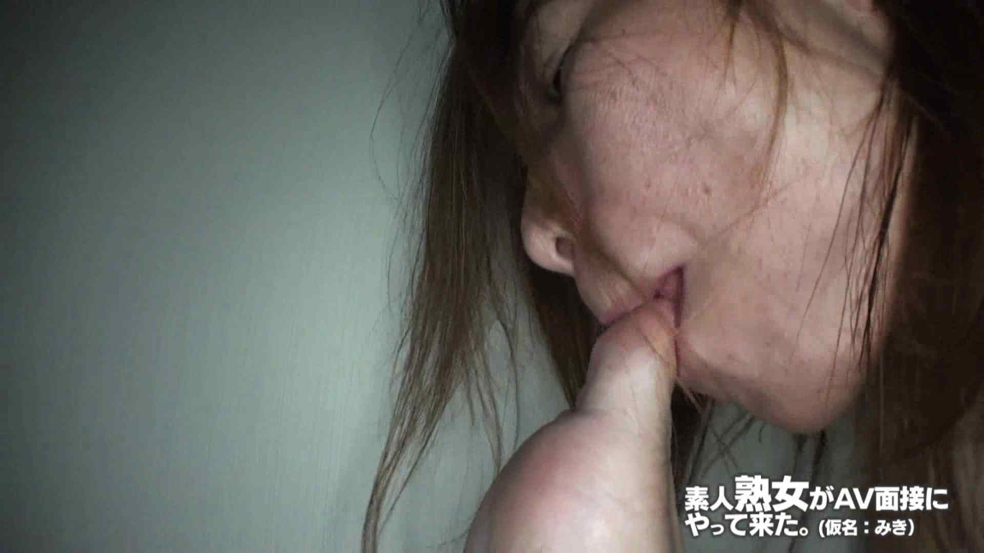 素人熟女がAV面接にやってきた (熟女)みきさんVOL.04(前編) ギャル達のセックス | 素人  102画像 88