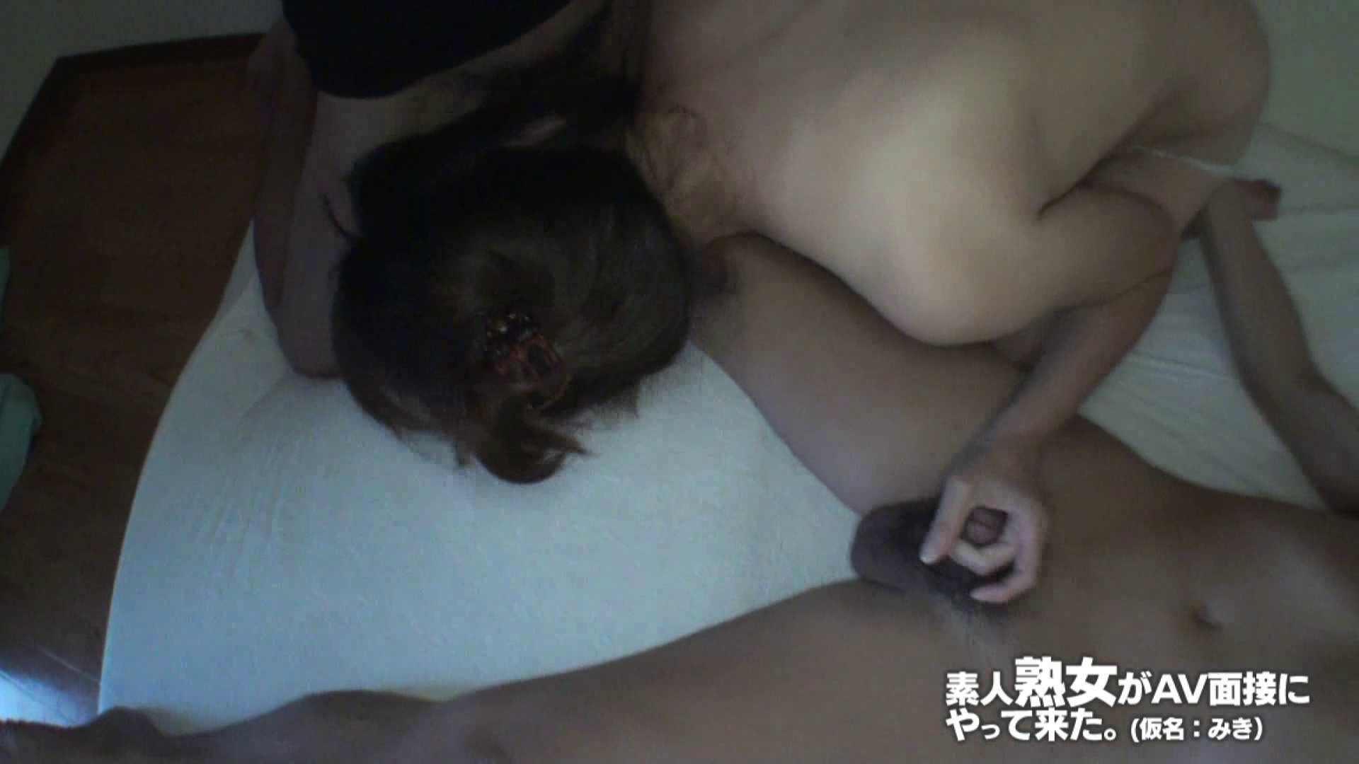 素人熟女がAV面接にやってきた (熟女)みきさんVOL.04(前編) ギャル達のセックス | 素人  102画像 96