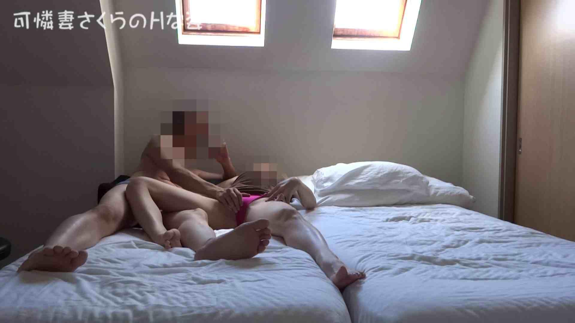 可憐妻さくらのHな姿vol.14 熟女の裸体 | OL裸体  80画像 20