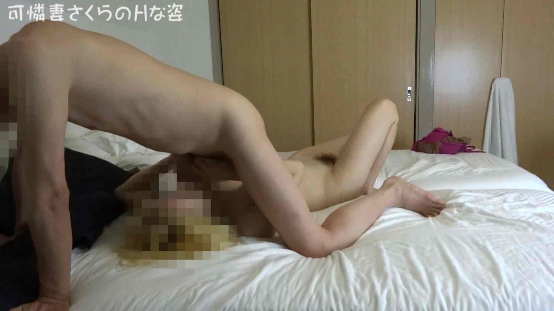 可憐妻さくらのHな姿vol.17 熟女の裸体 | OL裸体  97画像 34