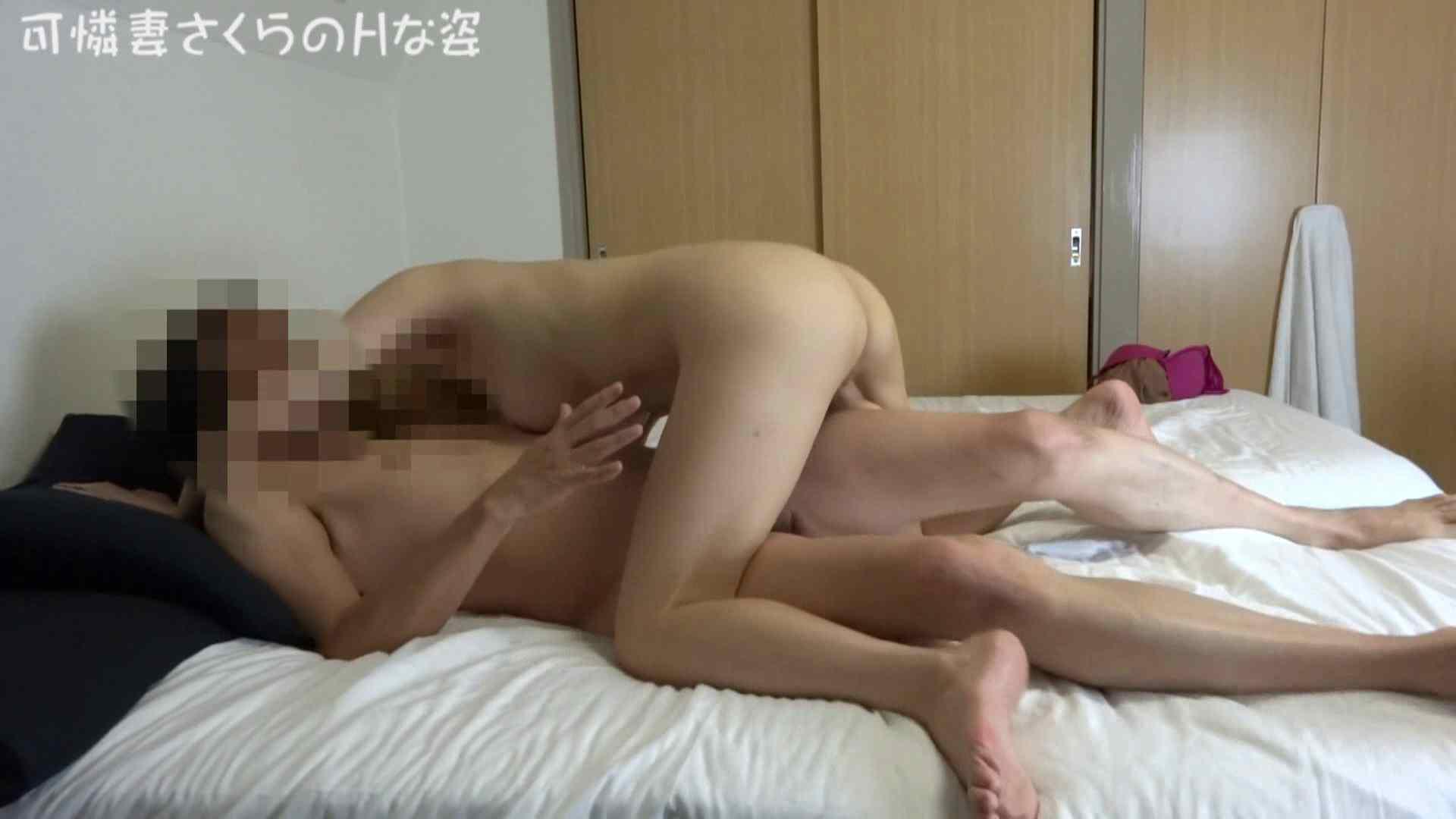 可憐妻さくらのHな姿vol.17 熟女の裸体 | OL裸体  97画像 48