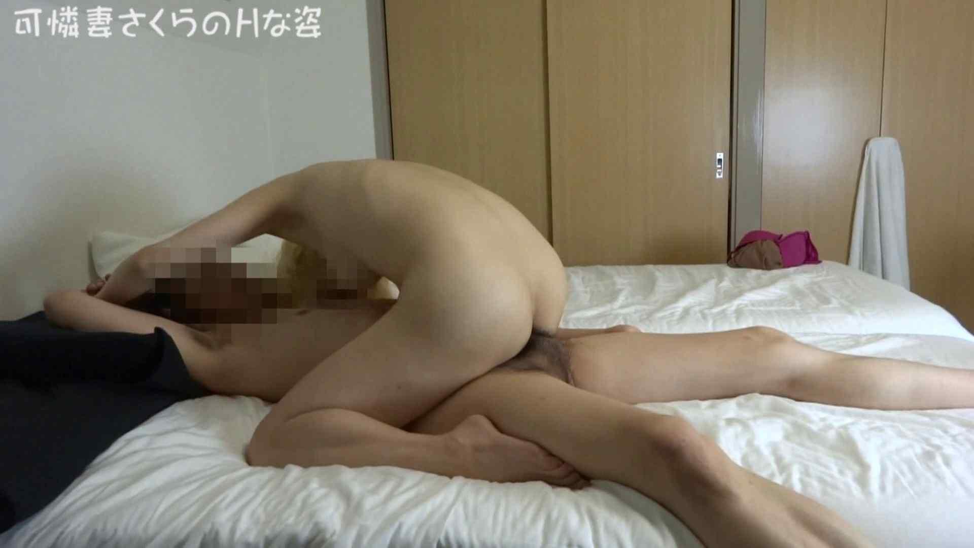 可憐妻さくらのHな姿vol.17 熟女の裸体 | OL裸体  97画像 55