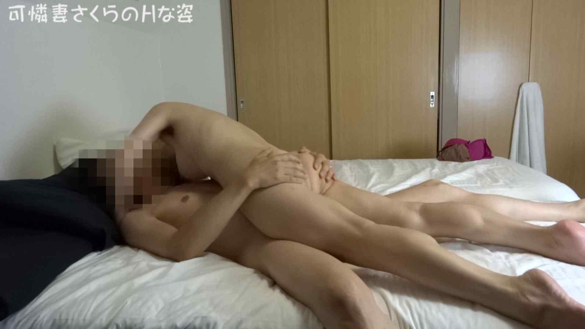 可憐妻さくらのHな姿vol.17 熟女の裸体 | OL裸体  97画像 63