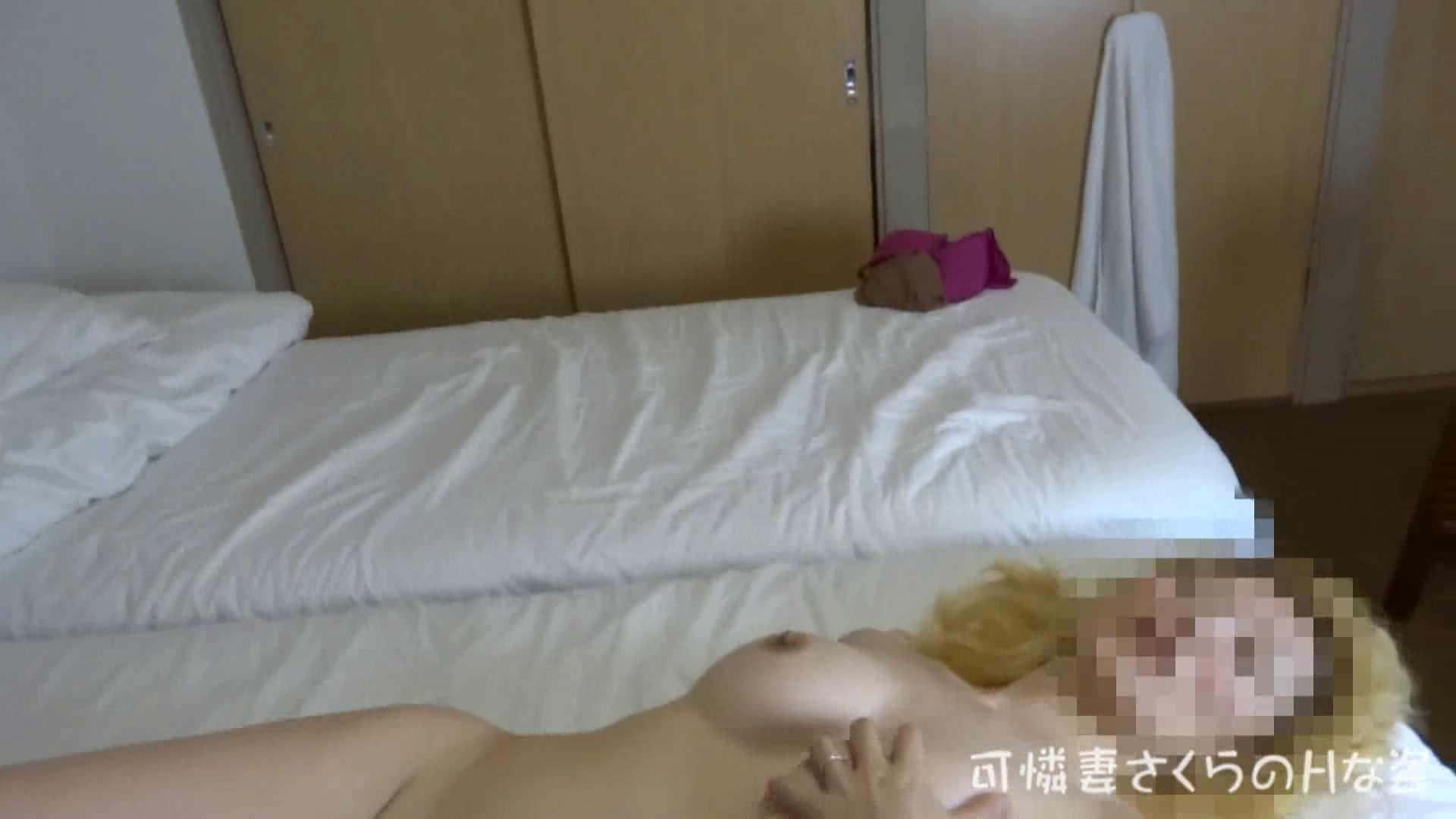 可憐妻さくらのHな姿vol.17 熟女の裸体 | OL裸体  97画像 97