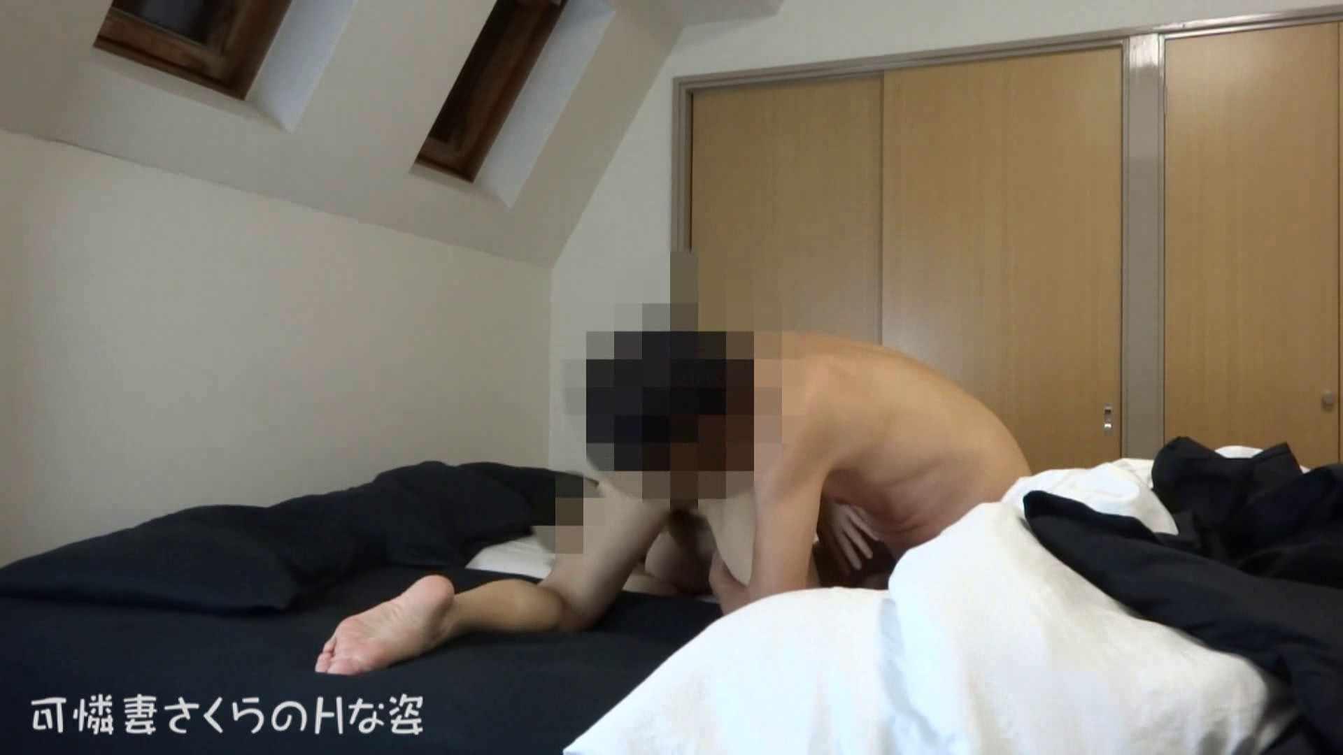 可憐妻さくらのHな姿vol.27 巨乳デカ乳 | OL裸体  77画像 24
