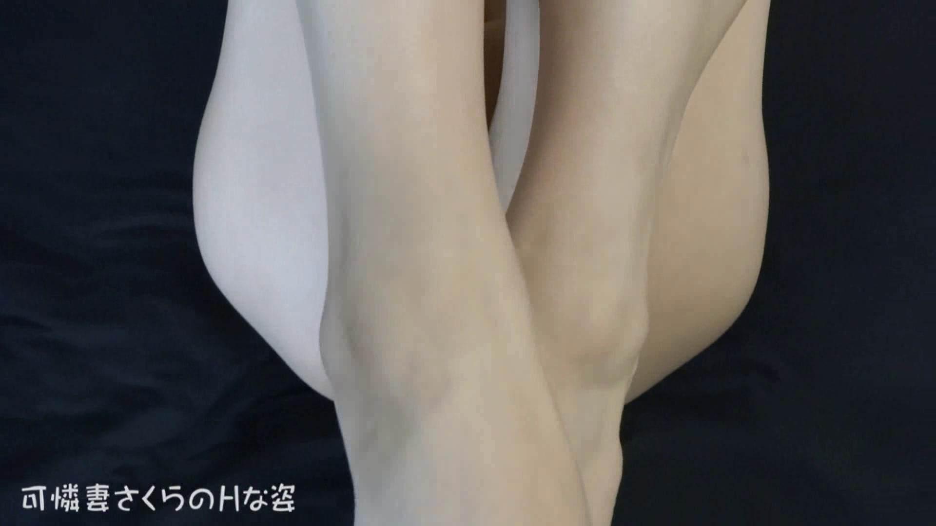 可憐妻さくらのHな姿vol.27 巨乳デカ乳 | OL裸体  77画像 50