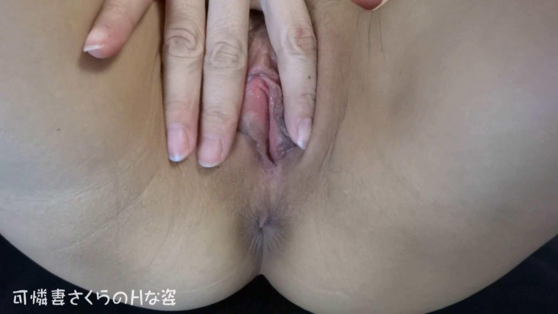 可憐妻さくらのHな姿vol.27 巨乳デカ乳 | OL裸体  77画像 52