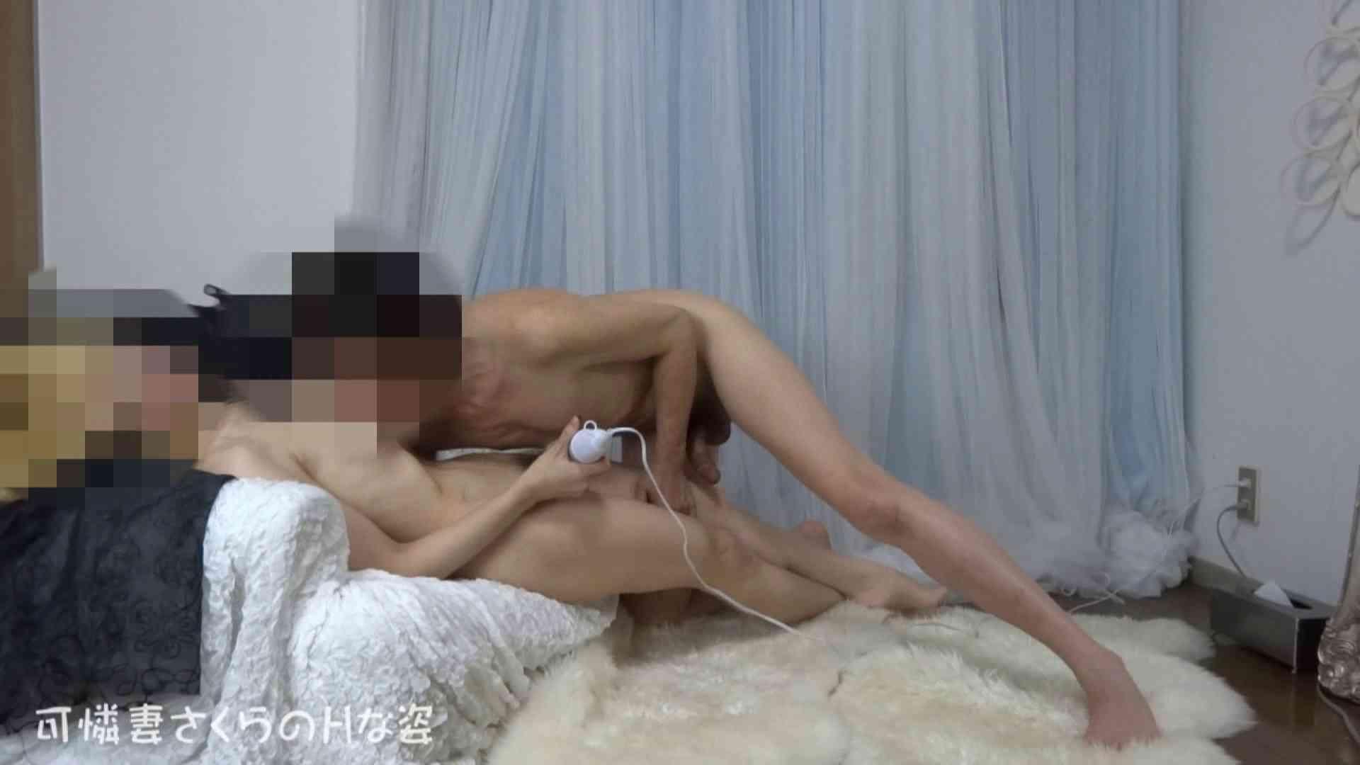可憐妻さくらのHな姿vol.29 オナニー特集 | OL裸体  55画像 3