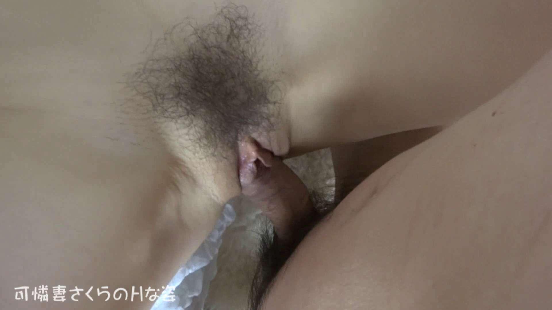可憐妻さくらのHな姿vol.29 オナニー特集 | OL裸体  55画像 17