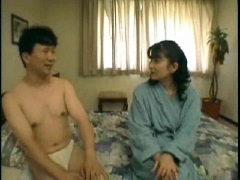 熟女名鑑 Vol.01 橘美里 ぽっちゃりボディ | OL裸体  61画像 6