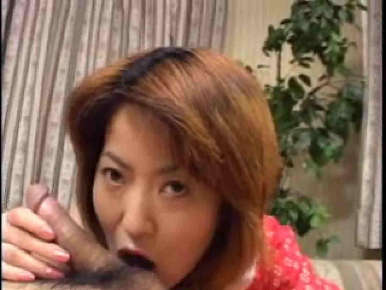 熟女名鑑 Vol.01 星川みさお OL裸体 | オナニー特集  84画像 2