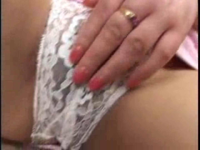 熟女名鑑 Vol.01 星川みさお OL裸体 | オナニー特集  84画像 33