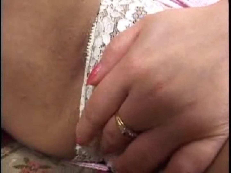 熟女名鑑 Vol.01 星川みさお OL裸体 | オナニー特集  84画像 34