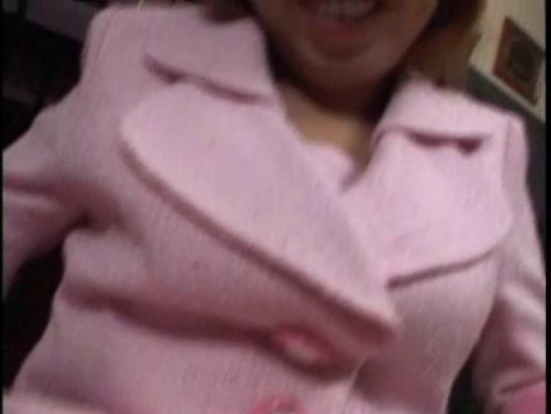熟女名鑑 Vol.01 星川みさお OL裸体 | オナニー特集  84画像 35
