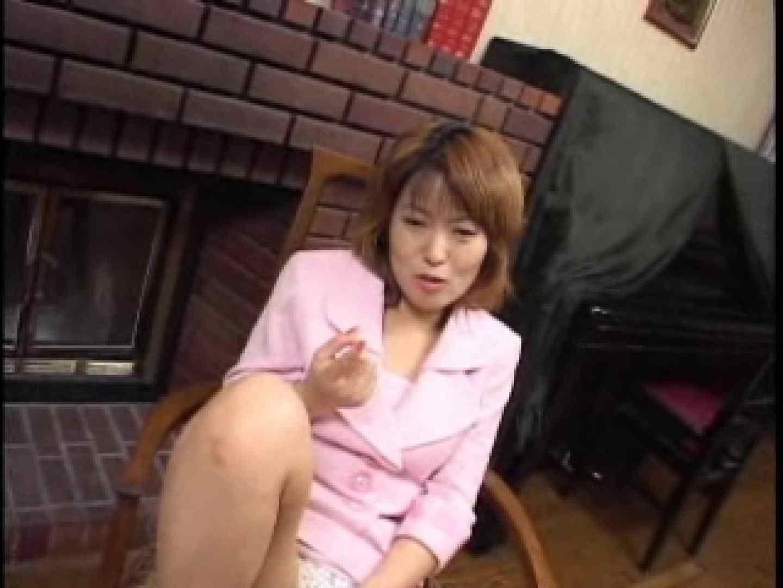 熟女名鑑 Vol.01 星川みさお OL裸体 | オナニー特集  84画像 38
