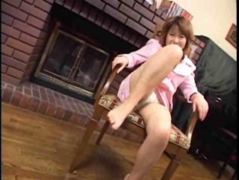 熟女名鑑 Vol.01 星川みさお OL裸体 | オナニー特集  84画像 46