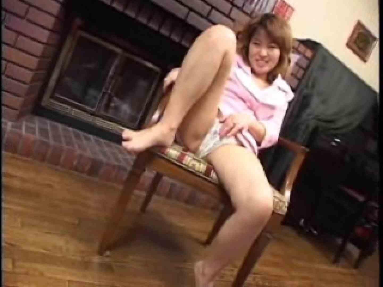 熟女名鑑 Vol.01 星川みさお OL裸体 | オナニー特集  84画像 47