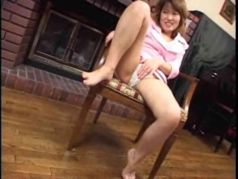 熟女名鑑 Vol.01 星川みさお OL裸体 | オナニー特集  84画像 48